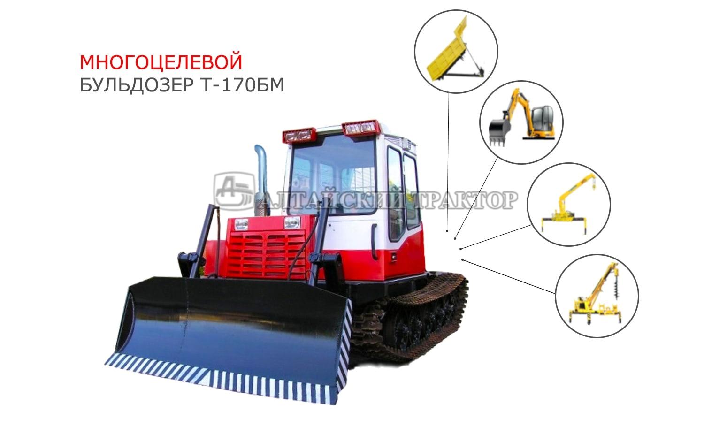Гусеничный бульдозер Т-170