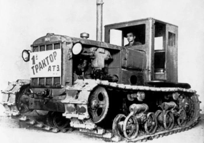 первый трактор атз