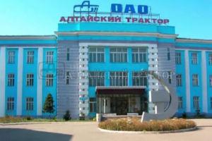 История Алтайского Тракторного Завода